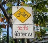 Cyclist, beware of vehicles sign in Bangkok, Thailand in February 2014