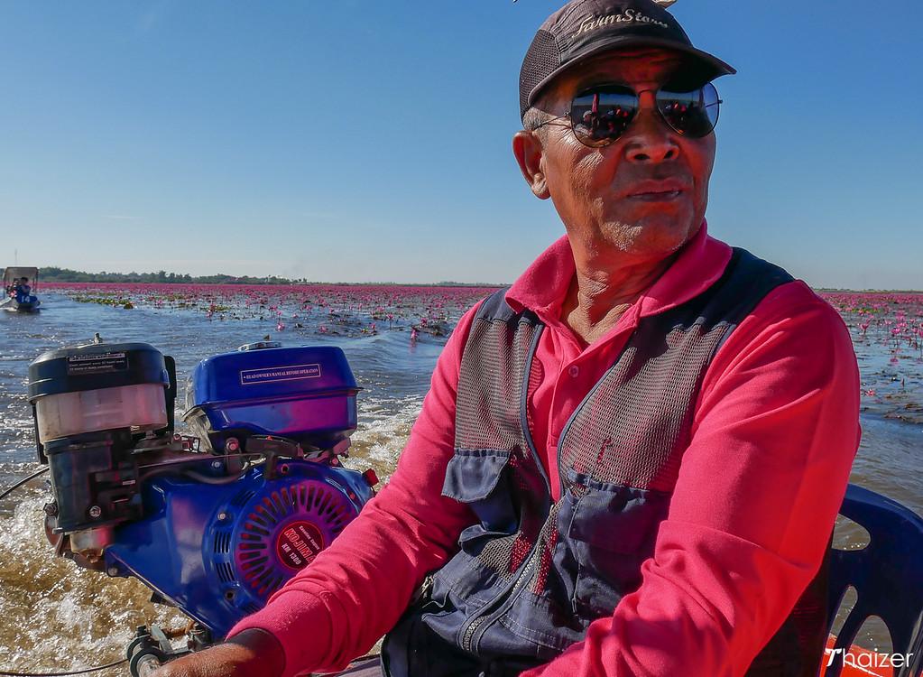 boat driver Udon Thani Red Lotus Lake