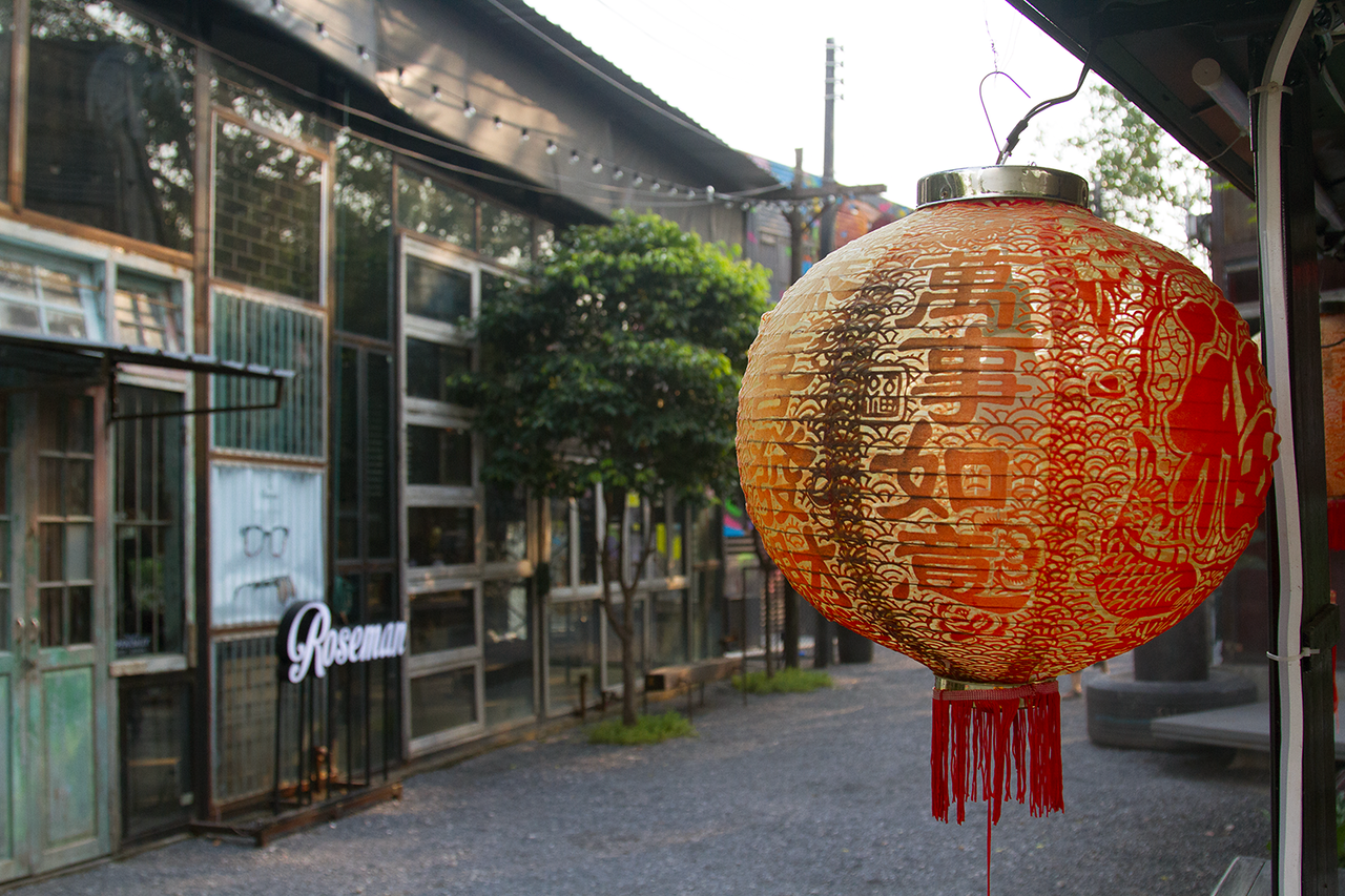 chang chui bangkok