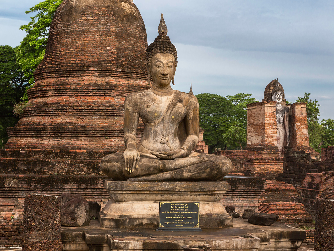 In Front of Ruins. Sukhothai.