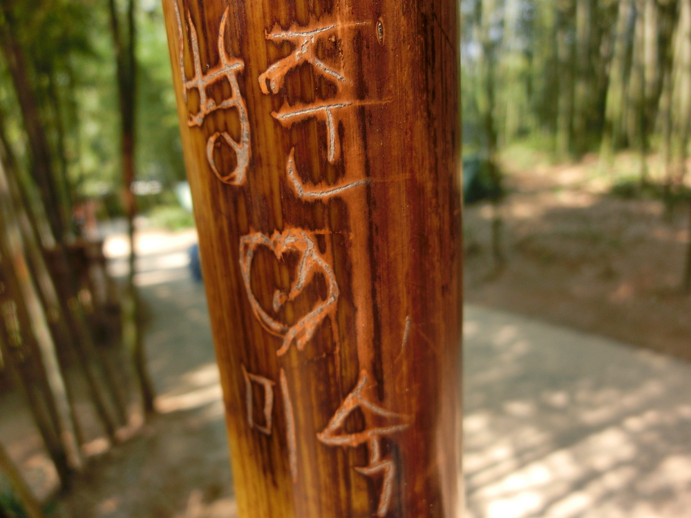 Korean couples carve their names on the bamboo rods in Damyang