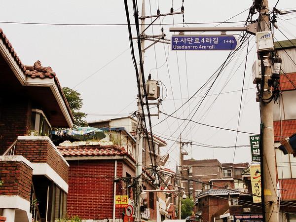 Hannam - Itaewon - Seoul, Korea