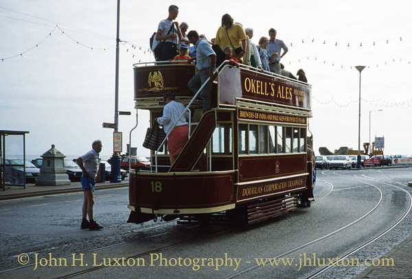 Douglas Corporation Tramway -  July 25, 1994