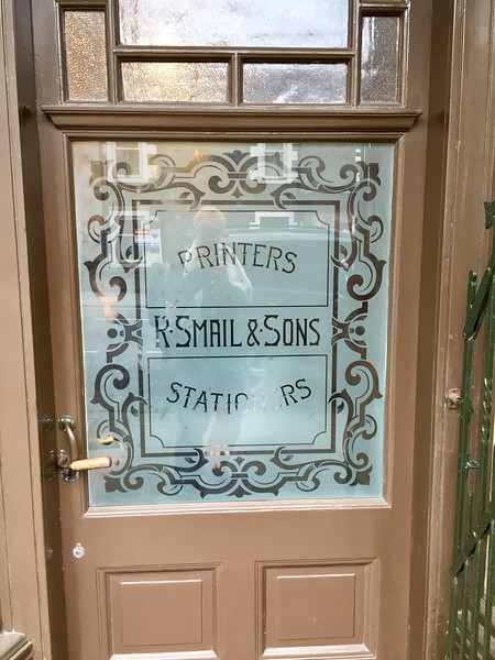 R. Smail & Sons Stationers Innerleithen