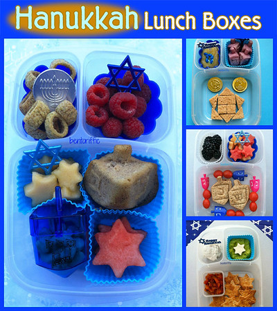 Hanukkah themed lunch