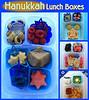 Hanukkah themed lunch
