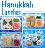 Hanukkah Lunches