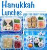 Hanukkah Lunches