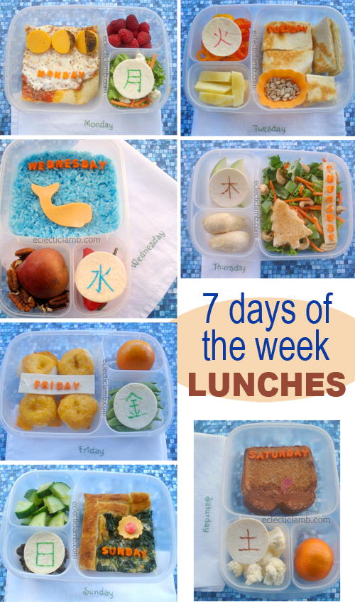 7 Days of Lunch