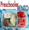 Preschooler Bento