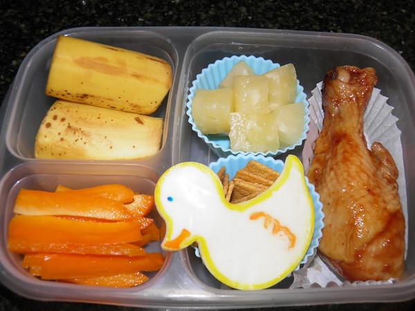Quack Quack I'm Hungry