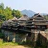 Chengyang Wind and Rain Bridge<br>DONG ETHNIC MINORITY GROUP