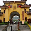 Entrance to Guanxi Normal University
