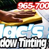 MacsWindowTintToo 46A63E