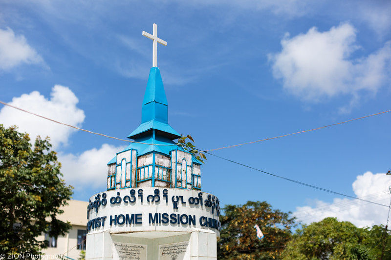 A Cross atop a center piece at Baptist Home Mission Church, Yangon, Myanmar.