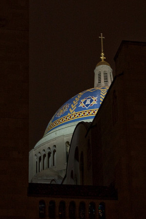 Basilica of the National Shrine of the Immaculate Conception, Dome Beyond