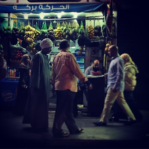 Khan Al-Khalili | Cairo - Egypt | November 2016