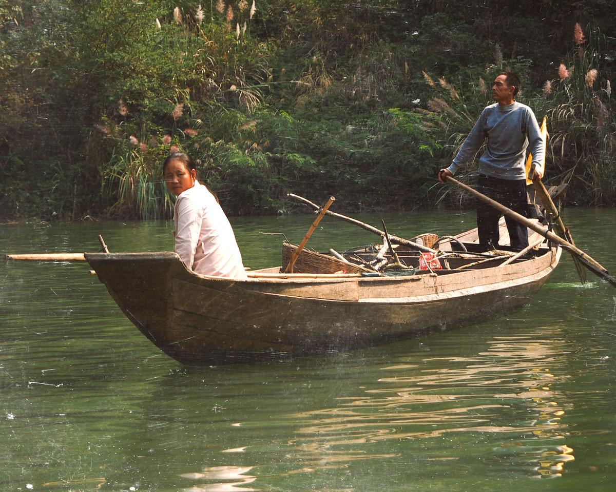 Shennong Xi