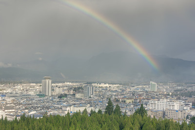 Lijiang Rainbow