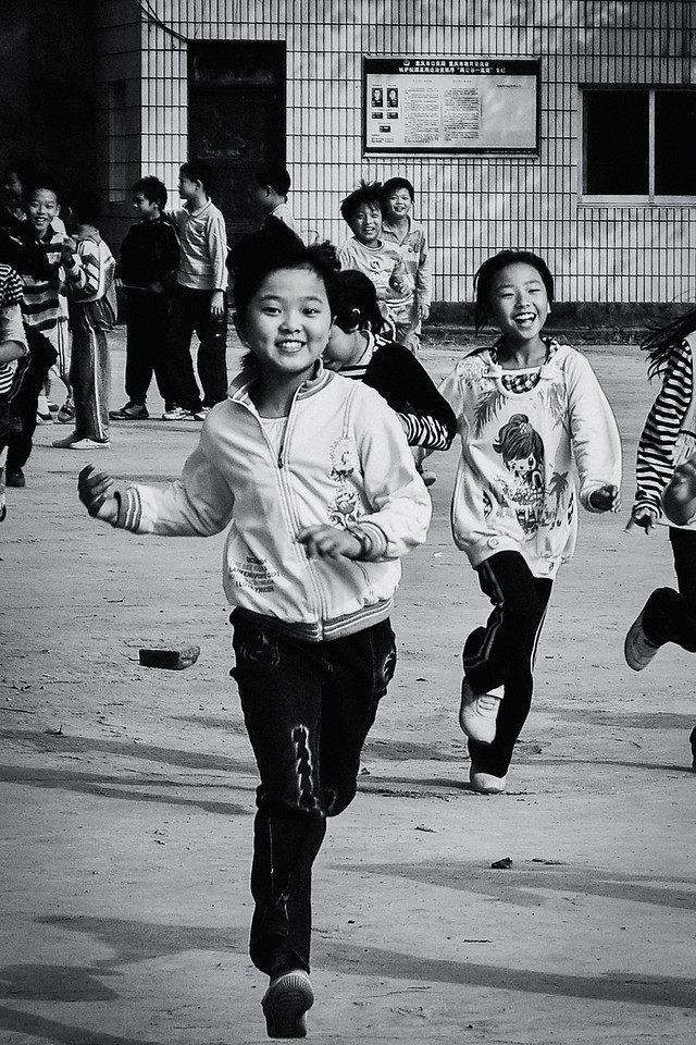 Wanzhou School Kids