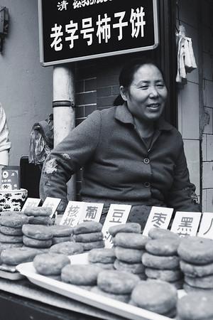Xian Muslim Market