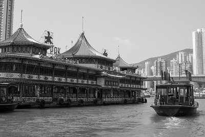 Hong Kong Floating Restaurant