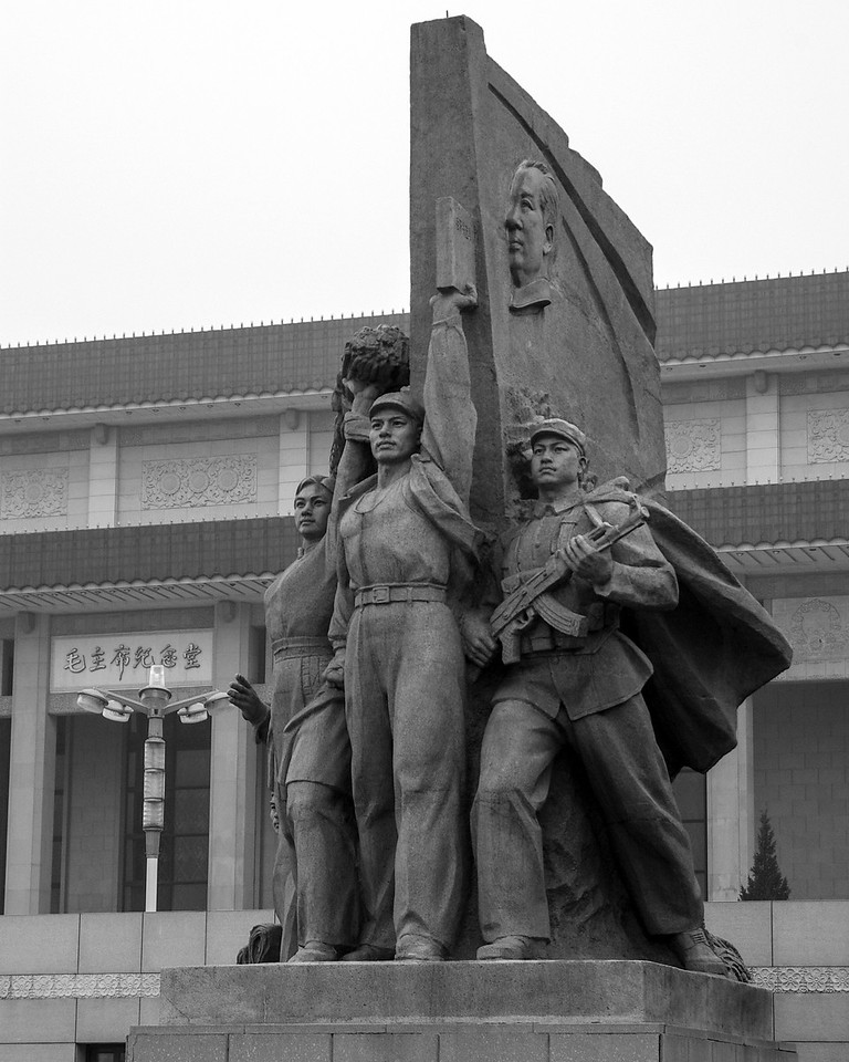 Tiananmen Square Monument