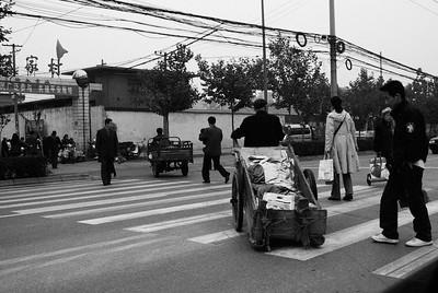 Xian Crossing