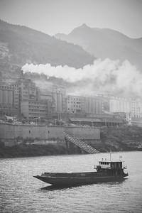Industrial Yanzgi