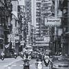 Macau Bustle