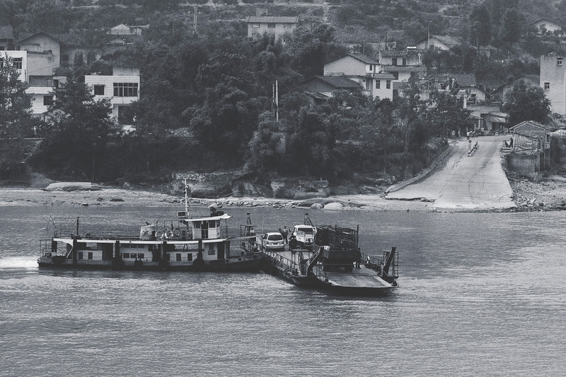 Yangzi Ferry
