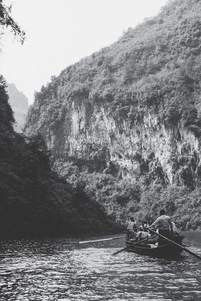 Shennong Xi People