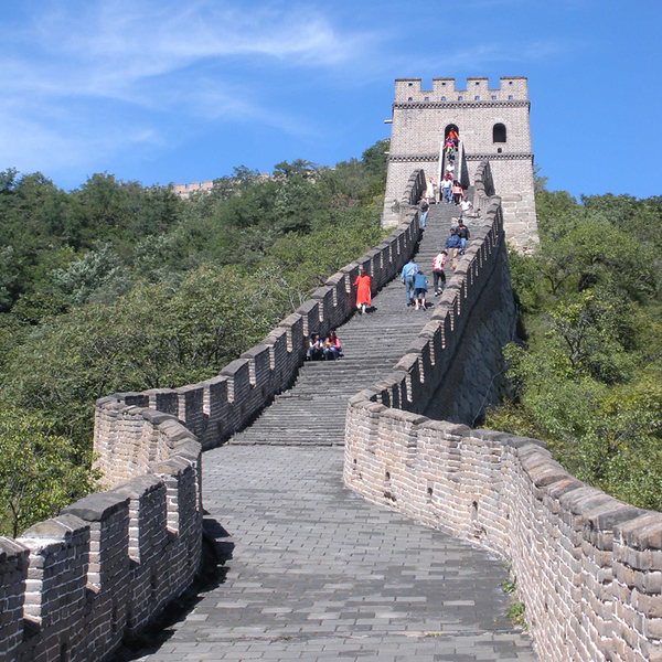 Travel China Great Wall stairs to tower