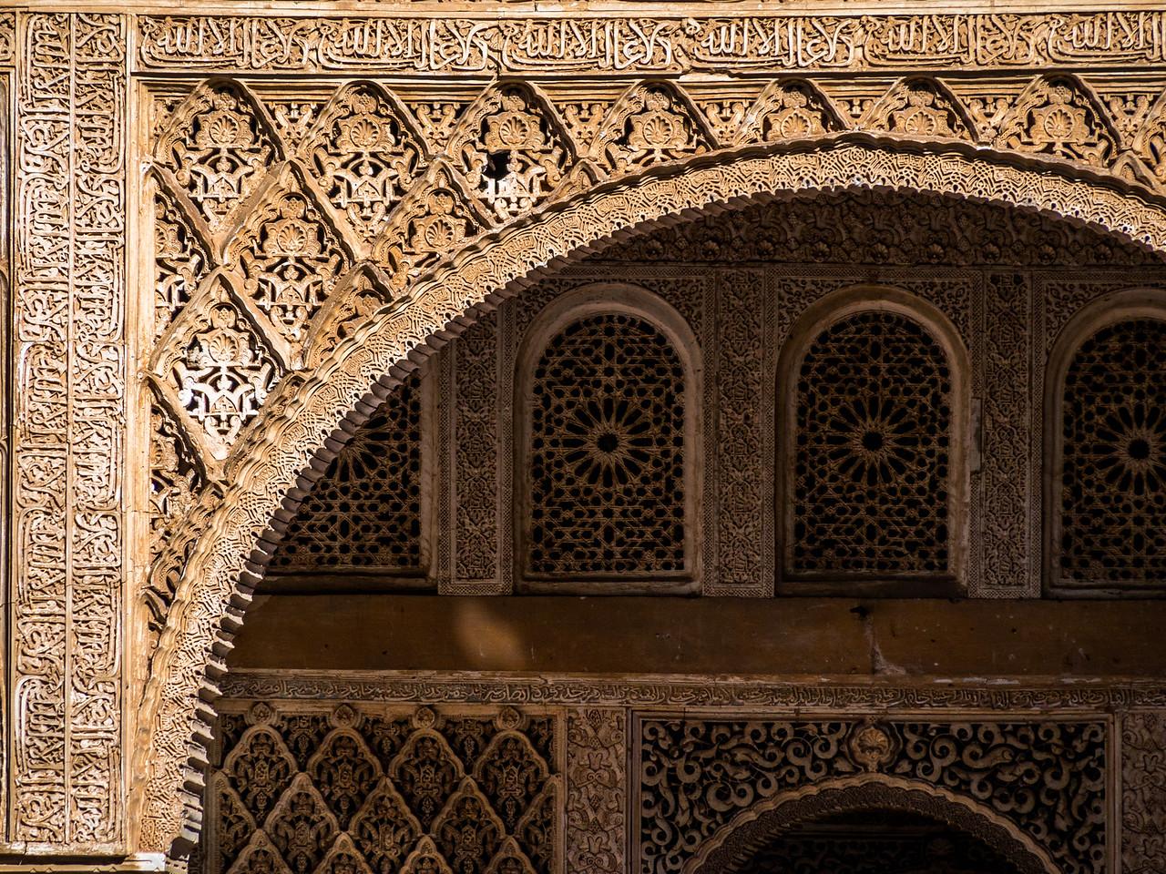 Detailed Archway, Alhambra, Granada, Spain