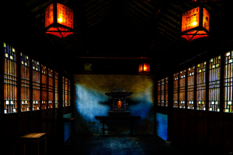 Imaginary Shrine Room, Chinese Scholars House