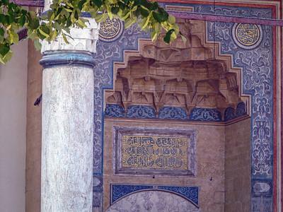 Ornate Doorway, Sarajevo, Bosnia