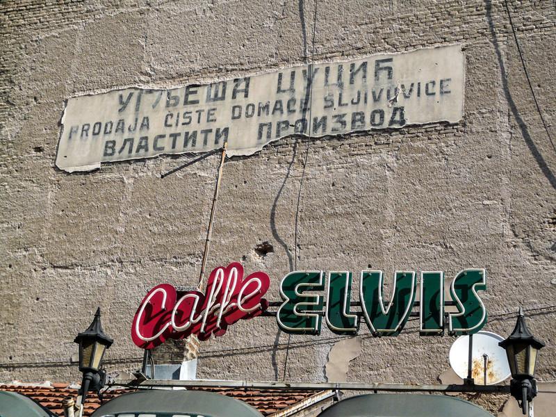 Caffe Elvis, Sarajevo