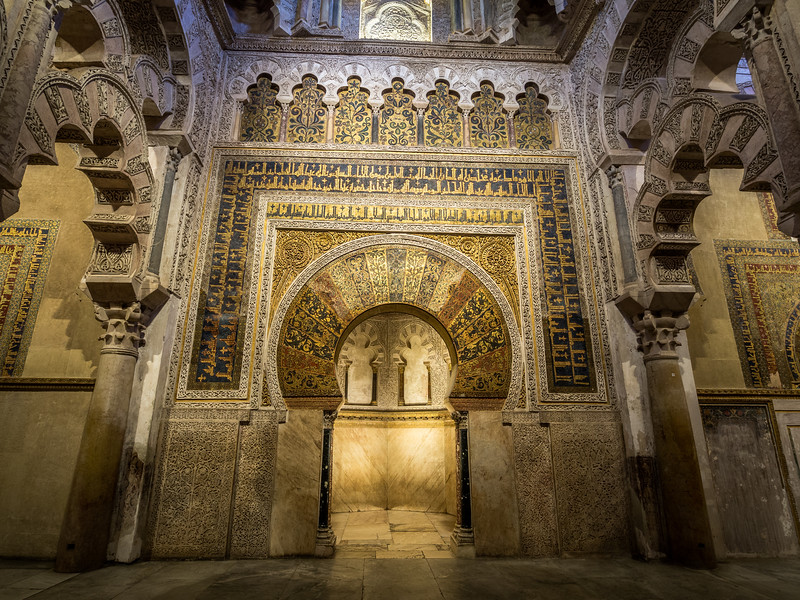 The Mihrab of the Mezquita, Córdoba