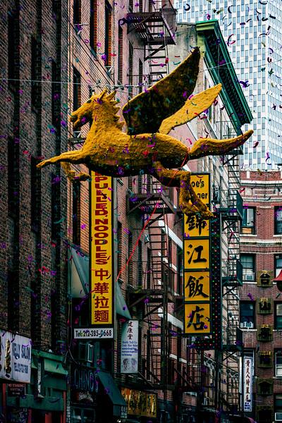 Pegasus On Bayard Street