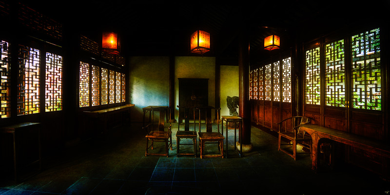 Interior, Chinese Scholars House