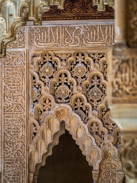 Moorish Stonework, Alhambra, Granada