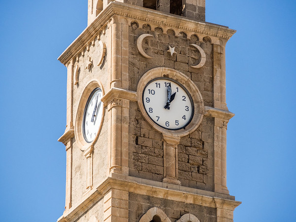 Akko Clock Tower, Israel