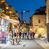 Side Street, Jerusalem