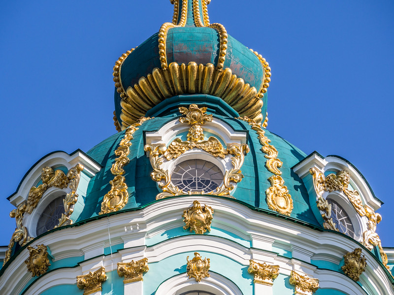 Rococco Gold atop St. Andrew's Church, Kiev