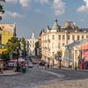 Entering the Podil District, Kiev, Ukraine