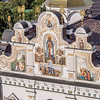 Orthodox Imagery on the Dormition Cathedral, Kiev, Ukraine