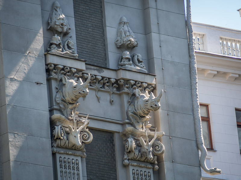 Rhino Façade, House of Chimeras, Kiev, Ukraine