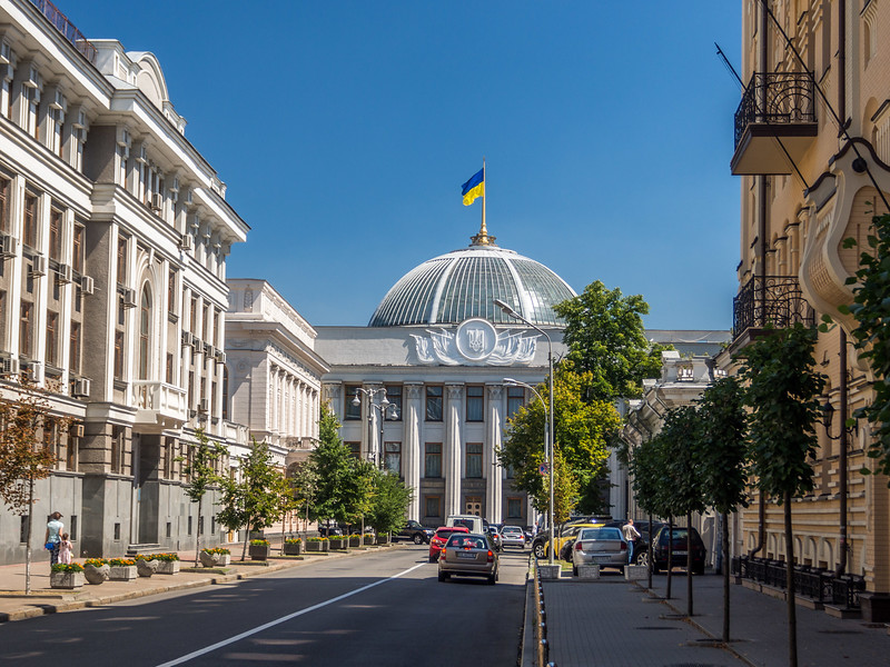 Approaching the Parliament Building, Kiev, Ukraine