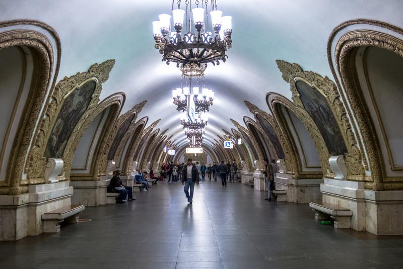 Inside Kievskaya Metro Station, Moscow