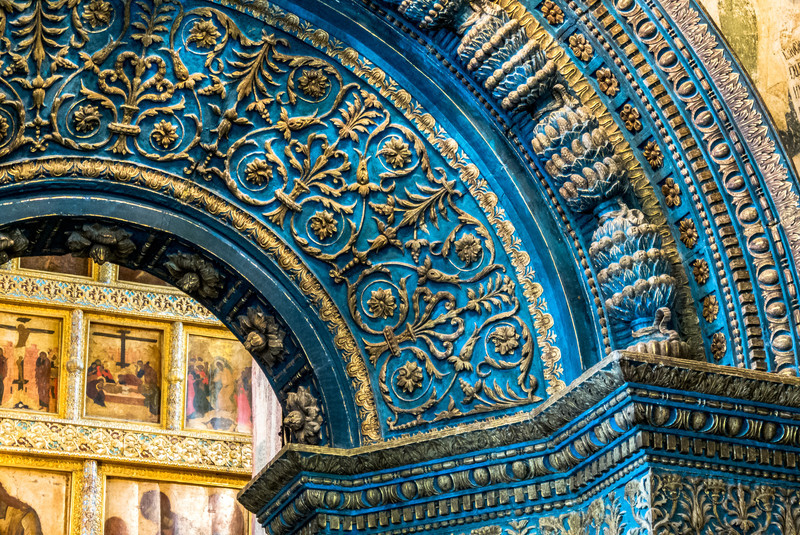 Ornate Doorframe, Annunciation Cathedral, Moscow